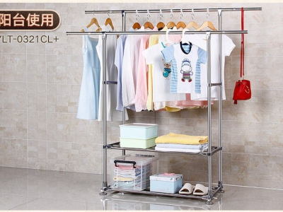steel laundry rack