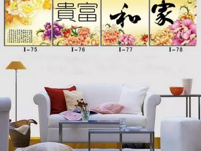 中国风装饰画现货