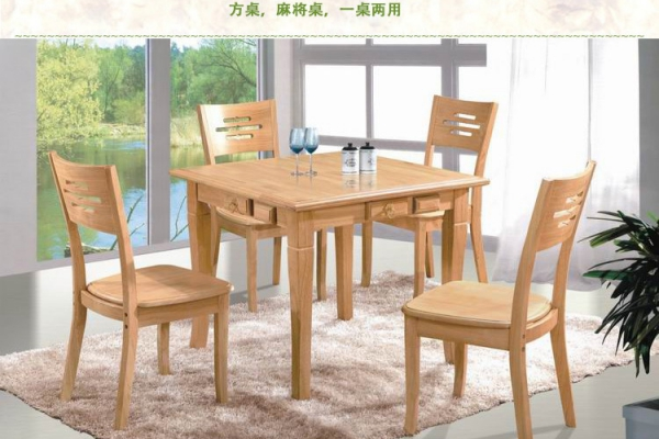 Mahjong & dining  table